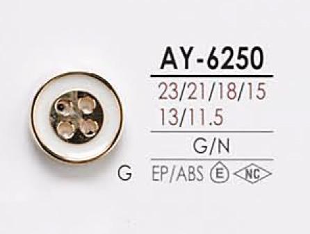 AY6250 染色用 4つ穴 ボタン アイリス/オークラ商事 - ApparelX アパレル資材卸通販