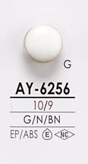 AY6256 染色用 メタルボタン アイリス/オークラ商事 - ApparelX アパレル資材卸通販