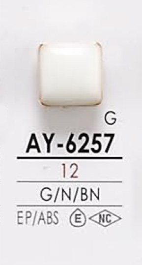 AY6257 染色用 メタルボタン アイリス/オークラ商事 - ApparelX アパレル資材卸通販