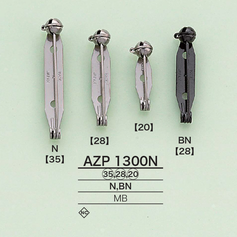 AZP1300N ブローチピン[雑貨その他] アイリス/オークラ商事 - ApparelX アパレル資材卸通販