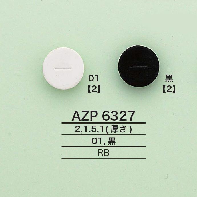 AZP6327 ユニパル[雑貨その他] アイリス/オークラ商事 - ApparelX アパレル資材卸通販