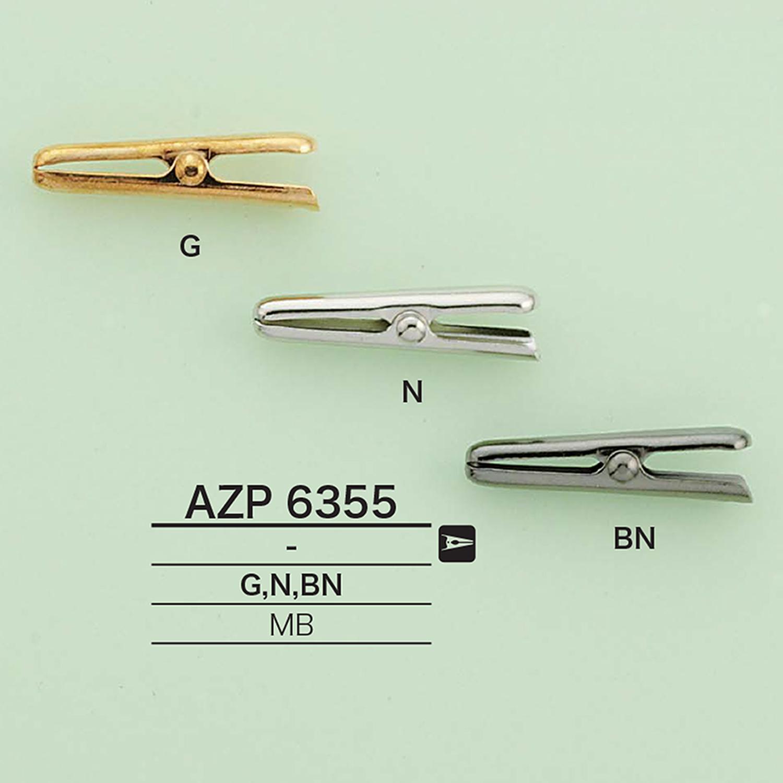 AZP6355 ドレスクリップ[雑貨その他] アイリス/オークラ商事 - ApparelX アパレル資材卸通販