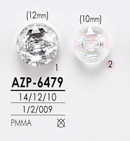AZP6479 オーロラパール ダイヤカット ボタン アイリス/オークラ商事 - ApparelX アパレル資材卸通販