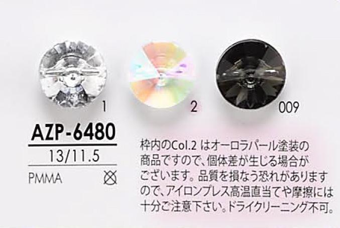 AZP6480 オーロラパール ダイヤカット ボタン アイリス/オークラ商事 - ApparelX アパレル資材卸通販