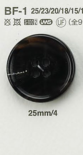 BF1 水牛調ボタン アイリス/オークラ商事 - ApparelX アパレル資材卸通販