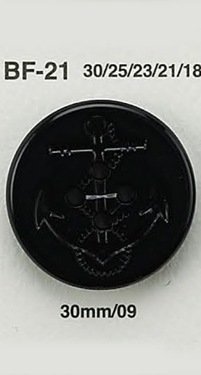 BF21 プラスチックボタン アイリス/オークラ商事 - ApparelX アパレル資材卸通販