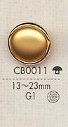 CB0011 メタル シンプル シャツ・ジャケット用 ボタン 大阪プラスチック工業(DAIYA BUTTON)/オークラ商事 - ApparelX アパレル資材卸通販