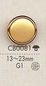 CB0081 メタル シンプル シャツ・ジャケット用 ボタン 大阪プラスチック工業(DAIYA BUTTON)/オークラ商事 - ApparelX アパレル資材卸通販
