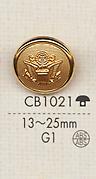 CB1021 メタル ジャケット用 ゴールド ボタン 大阪プラスチック工業(DAIYA BUTTON)/オークラ商事 - ApparelX アパレル資材卸通販
