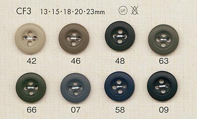 CF3 大人 シンプル 4つ穴 ポリエステルボタン 大阪プラスチック工業(DAIYA BUTTON)/オークラ商事 - ApparelX アパレル資材卸通販