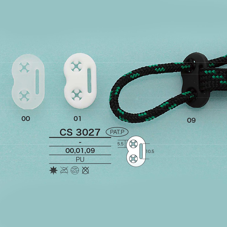 CS3027 コードストッパー[バックル・カン類] アイリス/オークラ商事 - ApparelX アパレル資材卸通販