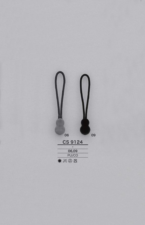 CS9124 コード ファスナーポイント(引き手) アイリス/オークラ商事 - ApparelX アパレル資材卸通販