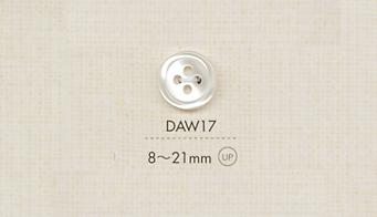 DAW17 DAIYA BUTTONS 四ツ穴ポリエステルボタン 大阪プラスチック工業(DAIYA BUTTON)/オークラ商事 - ApparelX アパレル資材卸通販