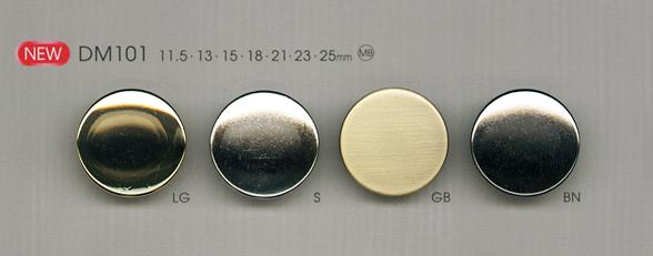 DM101 シンプル シャツ・ジャケット用 メタルボタン 大阪プラスチック工業(DAIYA BUTTON)/オークラ商事 - ApparelX アパレル資材卸通販