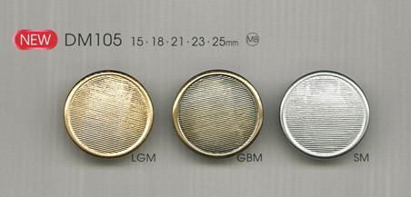 DM105 ジャケット用 シンプル メタルボタン 大阪プラスチック工業(DAIYA BUTTON)/オークラ商事 - ApparelX アパレル資材卸通販