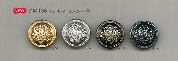 DM108 上品 高級感 ジャケット用 メタルボタン 大阪プラスチック工業(DAIYA BUTTON)/オークラ商事 - ApparelX アパレル資材卸通販