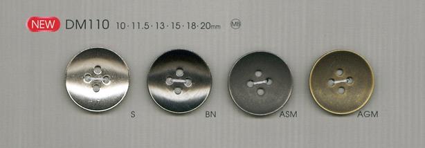 DM110 上品 シンプル シャツ・ジャケット用 メタルボタン 大阪プラスチック工業(DAIYA BUTTON)/オークラ商事 - ApparelX アパレル資材卸通販
