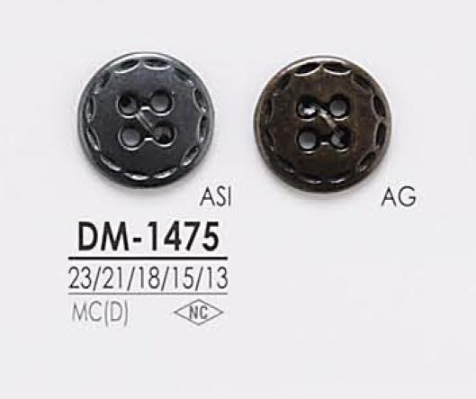 DM1475 ジャケット・スーツ用 4つ穴 メタルボタン アイリス/オークラ商事 - ApparelX アパレル資材卸通販
