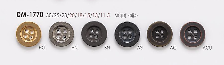 DM1770 ジャケット・スーツ用 4つ穴 メタルボタン アイリス/オークラ商事 - ApparelX アパレル資材卸通販