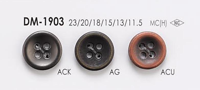 DM1903 ジャケット・スーツ用 4つ穴 メタルボタン アイリス/オークラ商事 - ApparelX アパレル資材卸通販