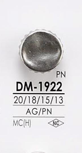 DM1922 メタルボタン アイリス/オークラ商事 - ApparelX アパレル資材卸通販