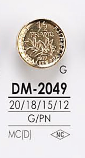 DM2049 メタルボタン アイリス/オークラ商事 - ApparelX アパレル資材卸通販