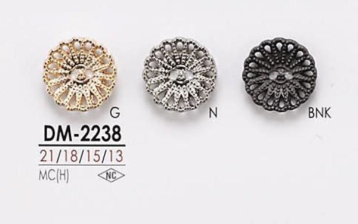 DM2238 花モチーフ メタルボタン アイリス/オークラ商事 - ApparelX アパレル資材卸通販