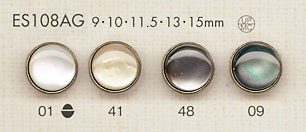 ES108AG 上品 貝調 シャツ・ブラウス用 ポリエステル ボタン 大阪プラスチック工業(DAIYA BUTTON)/オークラ商事 - ApparelX アパレル資材卸通販