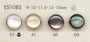 ES108S 上品 貝調 シャツ・ブラウス用 ポリエステル ボタン 大阪プラスチック工業(DAIYA BUTTON)/オークラ商事 - ApparelX アパレル資材卸通販