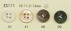 ES111 DAIYA BUTTONS イカリ柄 貝調ポリエステルボタン 大阪プラスチック工業(DAIYA BUTTON)/オークラ商事 - ApparelX アパレル資材卸通販