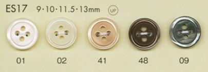 ES17 DAIYA BUTTONS 貝調ポリエステルボタン 大阪プラスチック工業(DAIYA BUTTON)/オークラ商事 - ApparelX アパレル資材卸通販