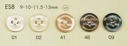 ES8 DAIYA BUTTONS 貝調ポリエステルボタン 大阪プラスチック工業(DAIYA BUTTON)/オークラ商事 - ApparelX アパレル資材卸通販