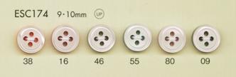 ESC174 DAIYA BUTTONS カラフル 貝調ポリエステルボタン 大阪プラスチック工業(DAIYA BUTTON)/オークラ商事 - ApparelX アパレル資材卸通販