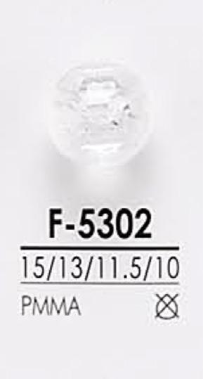 F5302 ダイヤカット ボタン アイリス/オークラ商事 - ApparelX アパレル資材卸通販