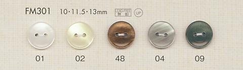 FM301 DAIYA BUTTONS 貝調ポリエステルボタン 大阪プラスチック工業(DAIYA BUTTON)/オークラ商事 - ApparelX アパレル資材卸通販