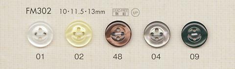 FM302 DAIYA BUTTONS 貝調ポリエステルボタン 大阪プラスチック工業(DAIYA BUTTON)/オークラ商事 - ApparelX アパレル資材卸通販