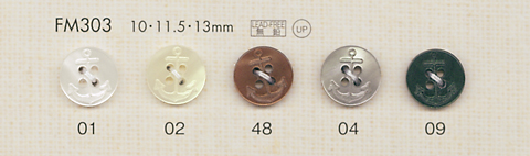 FM303 DAIYA BUTTONS 貝調ポリエステルボタン 大阪プラスチック工業(DAIYA BUTTON)/オークラ商事 - ApparelX アパレル資材卸通販