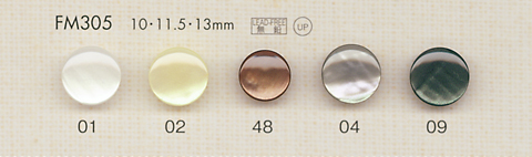 FM305 DAIYA BUTTONS 貝調ポリエステルボタン 大阪プラスチック工業(DAIYA BUTTON)/オークラ商事 - ApparelX アパレル資材卸通販