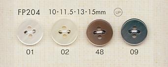 FP204 DAIYA BUTTONS 貝調ポリエステルボタン 大阪プラスチック工業(DAIYA BUTTON)/オークラ商事 - ApparelX アパレル資材卸通販