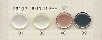 FR109 DAIYA BUTTONS 貝調ポリエステルボタン 大阪プラスチック工業(DAIYA BUTTON)/オークラ商事 - ApparelX アパレル資材卸通販