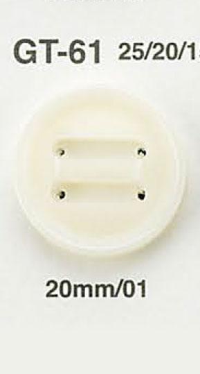 GT61 パラシュートボタン アイリス/オークラ商事 - ApparelX アパレル資材卸通販