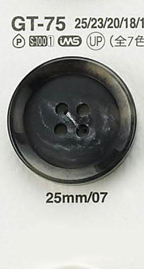 GT75 水牛調ボタン アイリス/オークラ商事 - ApparelX アパレル資材卸通販