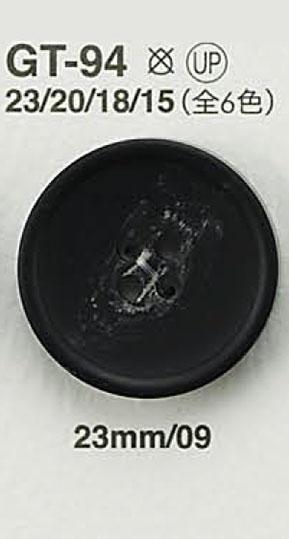 GT94 水牛調ボタン アイリス/オークラ商事 - ApparelX アパレル資材卸通販