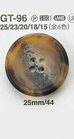 GT96 水牛調ボタン アイリス/オークラ商事 - ApparelX アパレル資材卸通販