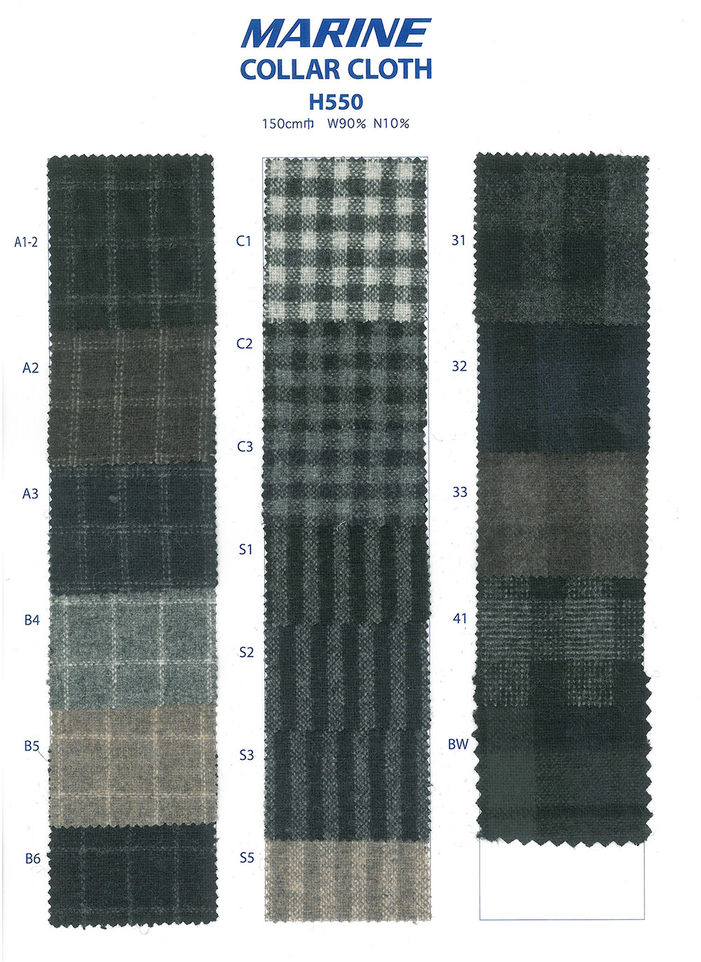 H550 マリンカラークロス オークラ商事 - ApparelX アパレル資材卸通販