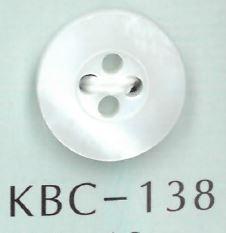 KBC-138 BIANCO SHELL4穴中心くぼみ貝ボタン 阪本才治商店/オークラ商事 - ApparelX アパレル資材卸通販