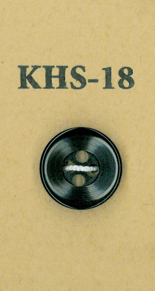 KHS-18 水牛 小さめ 4つ穴 ホーン ボタン 幸徳ボタン/オークラ商事 - ApparelX アパレル資材卸通販
