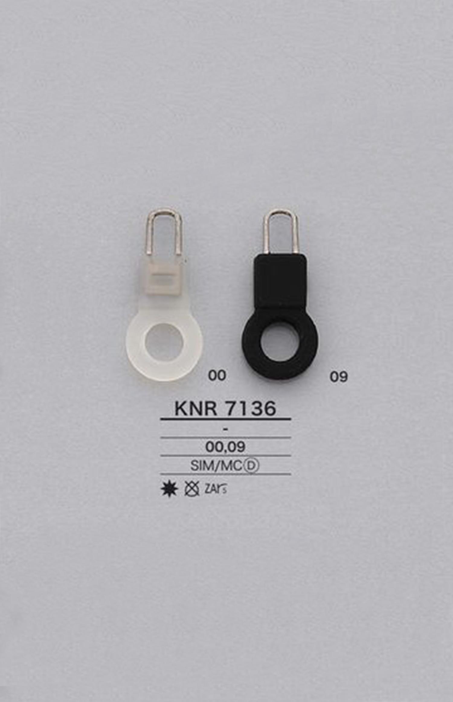 KNR7136 シリコーンリング ファスナーポイント(引き手) アイリス/オークラ商事 - ApparelX アパレル資材卸通販
