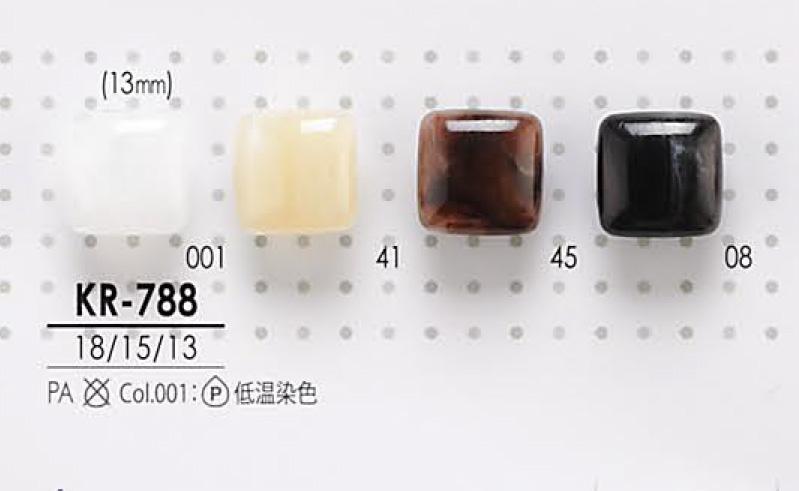KR788 染色用 裏足ボタン アイリス/オークラ商事 - ApparelX アパレル資材卸通販