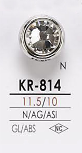 KR814 クリスタルストーン ボタン アイリス/オークラ商事 - ApparelX アパレル資材卸通販